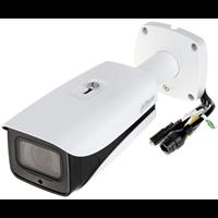 Tubular IP 4MP (AI) MTZ 2.7-12mm DAHUA