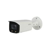 Tubular IP 2.8mm AI 4MP  HFW5442TM AS-LED