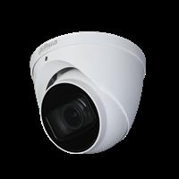 Domo 5MP HDCVI 2.7-13.5mm HDW2501T-Z-A