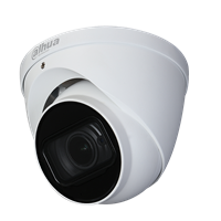 Dome 5MP HDCVI 2.7-12mm HDW1500T-Z-A