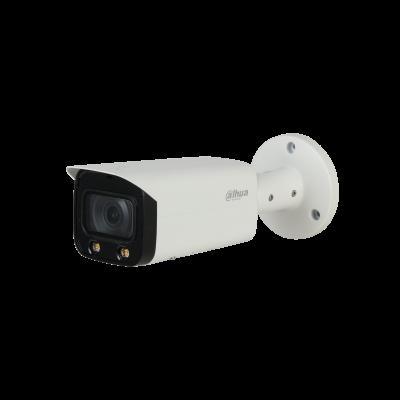 Tubular 2MP 2.8mm AI HFW5241TMP AS LED